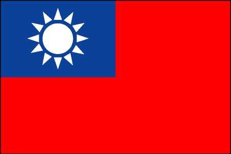 china flag image. Happy Chinese New Year